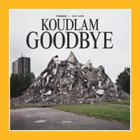 KOUDLAM : GOODBYE (Pan European Recording, 2009)